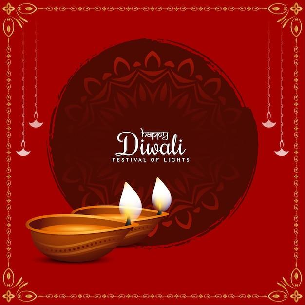 Rode kleur gelukkige diwali indiase festival achtergrond Gratis Vector