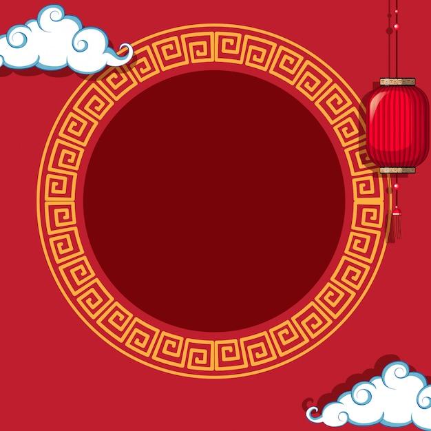 Rond kader op chinese patroonachtergrond Gratis Vector