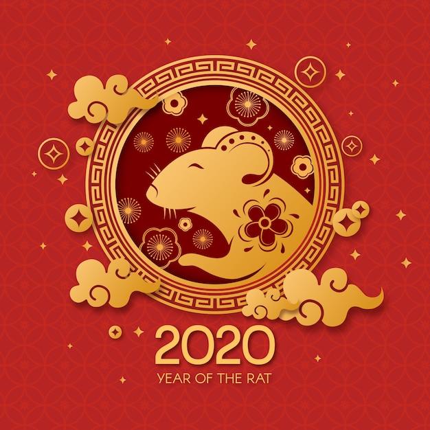 Rood en gouden chinees nieuw jaar met rat in een kader met wolken Gratis Vector