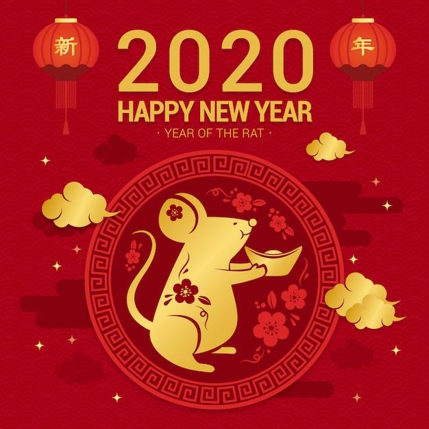 Rood en gouden chinees nieuw jaar met rat in een kader Premium Vector