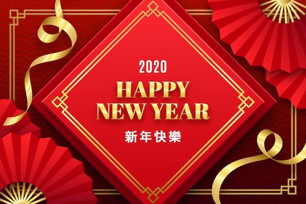 Rood & gouden chinees nieuw jaar Gratis Vector