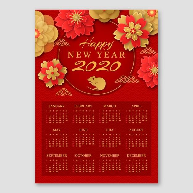 Rood & gouden kalender chinees nieuw jaar Gratis Vector