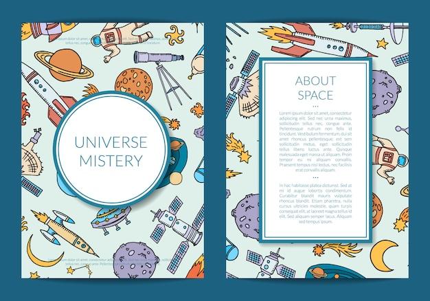 Ruimte wetenschap kaartsjabloon of folder Premium Vector