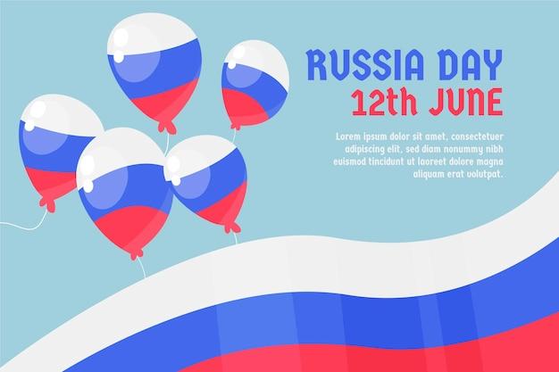 Rusland dag achtergrond met vlag en ballonnen Gratis Vector