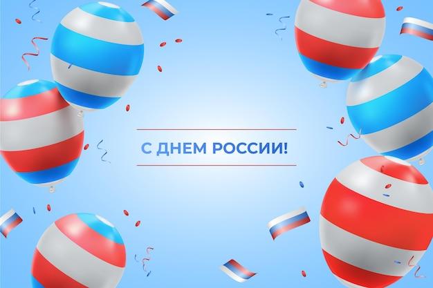 Rusland dag behang Gratis Vector