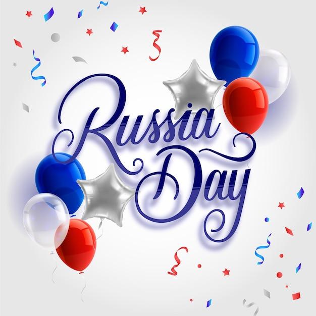 Rusland dag belettering met realistische ballonnen Gratis Vector