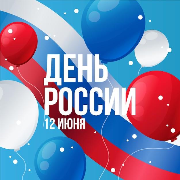 Rusland dag concept in platte ontwerp Gratis Vector