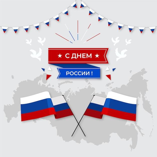 Rusland dag concept Gratis Vector