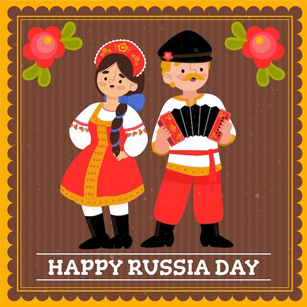 Rusland dag illustratie thema Gratis Vector