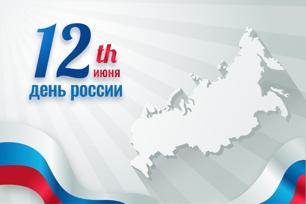 Rusland dag met kaart en vlag Premium Vector