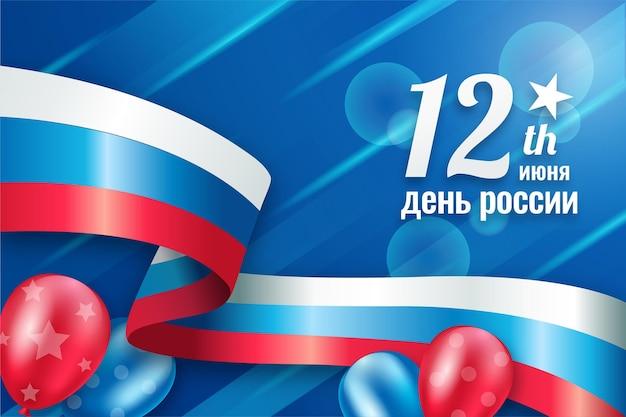 Rusland dag met vlag en ballonnen Gratis Vector
