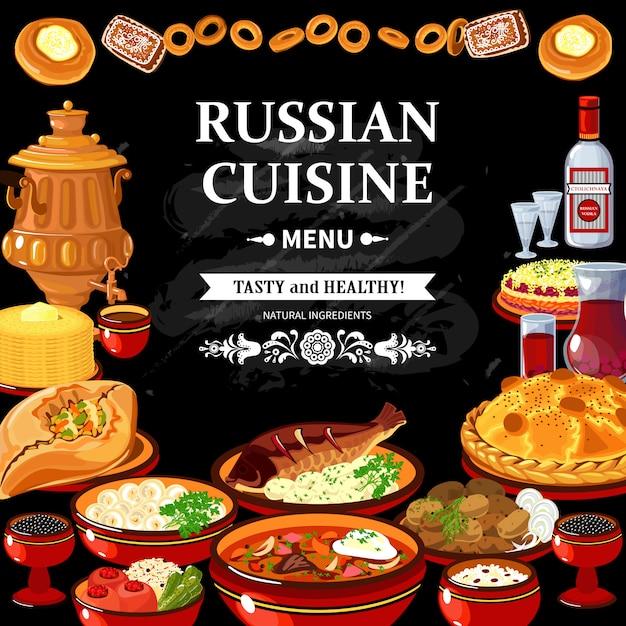 Russische keuken menu black board poster Gratis Vector