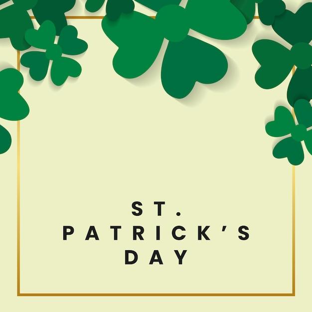 Saint patricks day-kaart Gratis Vector