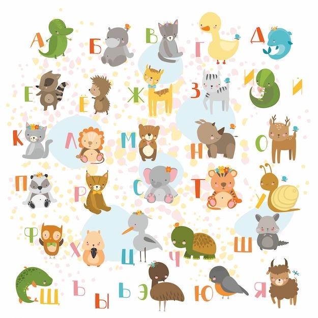 Schattig dierlijk alfabet Gratis Vector