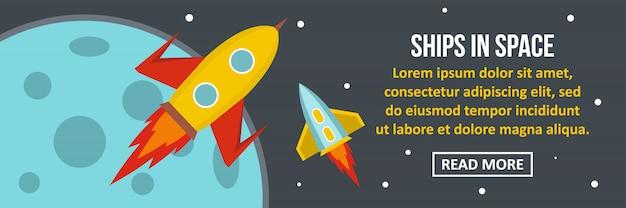 Schepen in ruimtebanner horizontaal concept Premium Vector