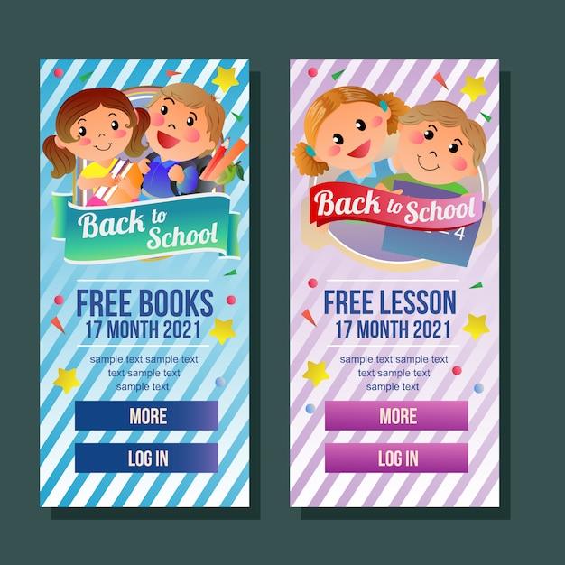 School banner verticale gratis boekreclame Premium Vector