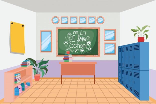 Schoolgang met kastenscène Gratis Vector