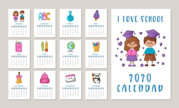 Schoolkalender 2020 Premium Vector