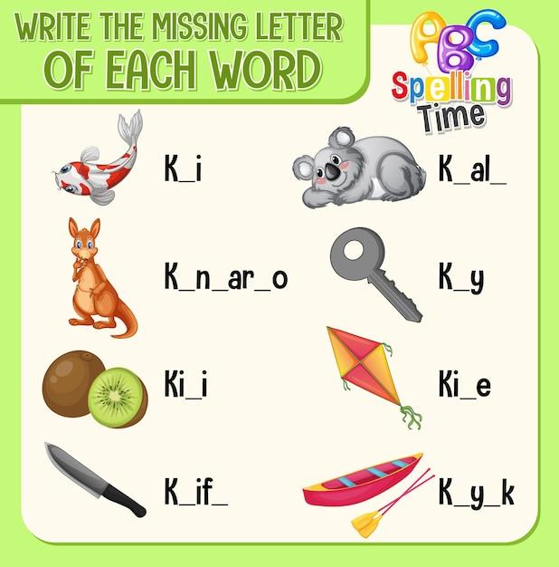 Schrijf de ontbrekende letter van elk woord-werkblad voor kinderen Gratis Vector