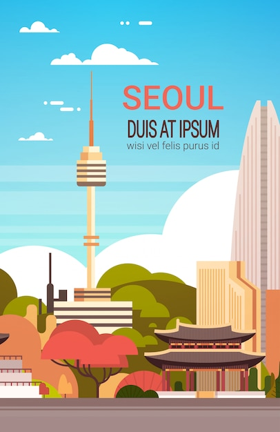 Seoul city view met wolkenkrabbers en monumenten zuid-korea symbolen moderne cityscape banner Premium Vector