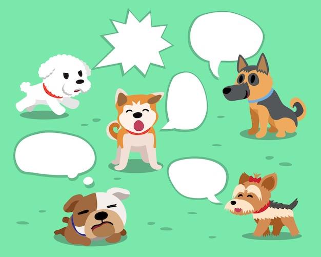 Set cartoon honden met witte tekstballonnen Premium Vector