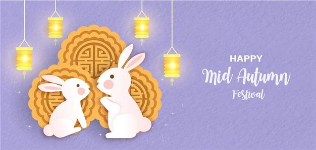Set medio herfst festival banner met schattige konijnen en maancakes in papierstijl. Premium Vector