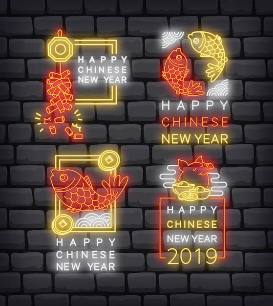 Set van chinees nieuwjaar groet badge in neon stijl vector Premium Vector