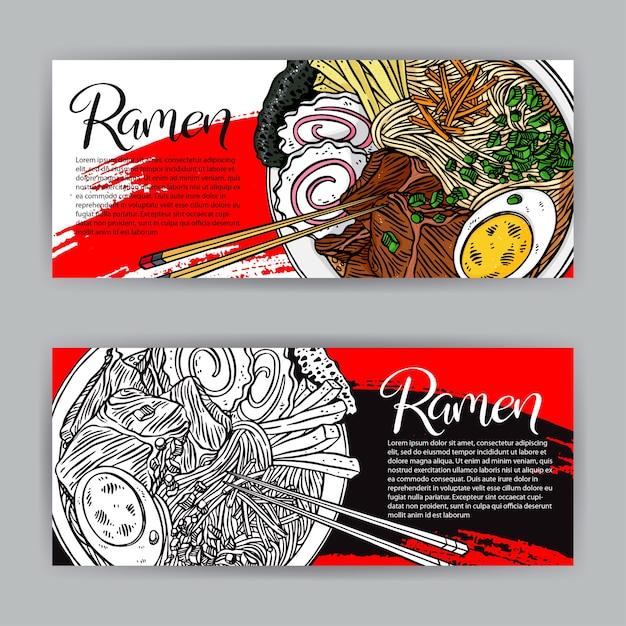 Set van japanse voedselbanners Premium Vector