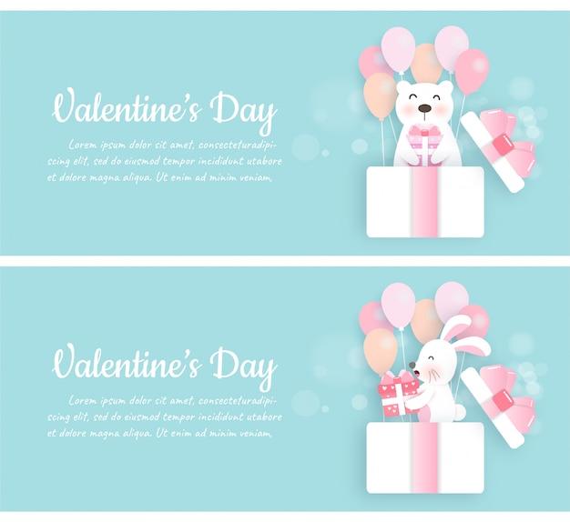 Set van valentijnsdag banners met schattige konijn en beer staan in een geschenkdoos in papier gesneden stijl Premium Vector