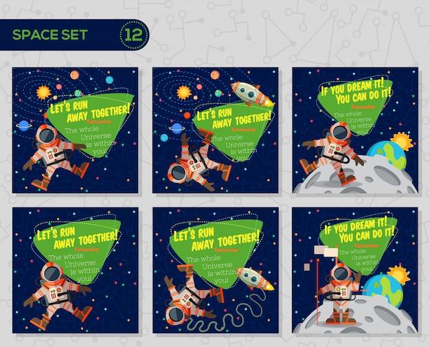 Set van vectorillustraties over de ruimte. Premium Vector