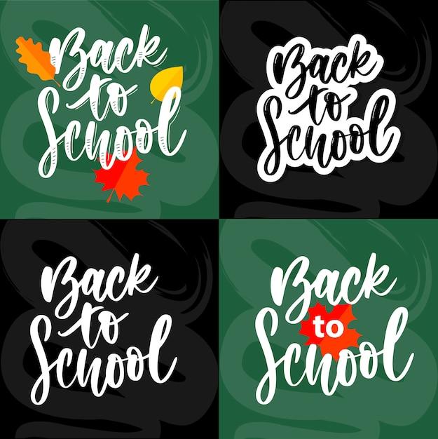 Set welkom terug naar school-labels. hand getrokken belettering badges. Premium Vector