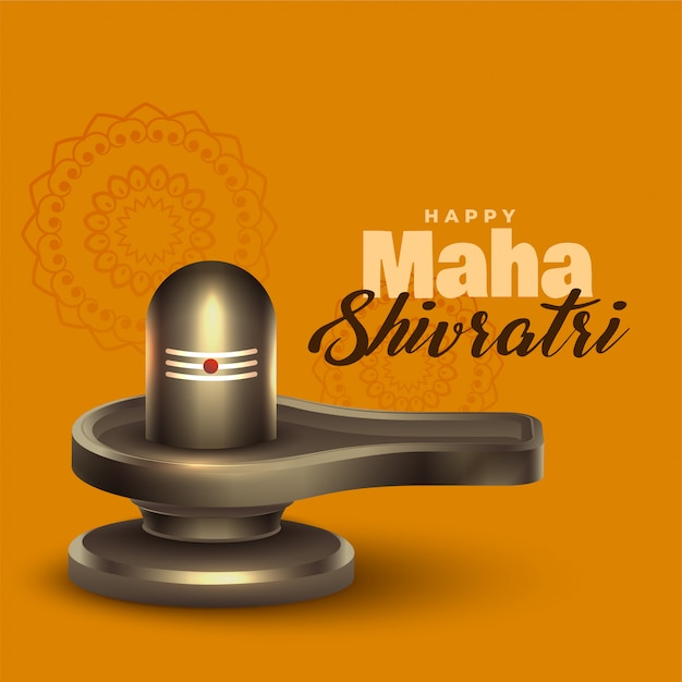 Shivling idol voor maha shivratri festival Gratis Vector