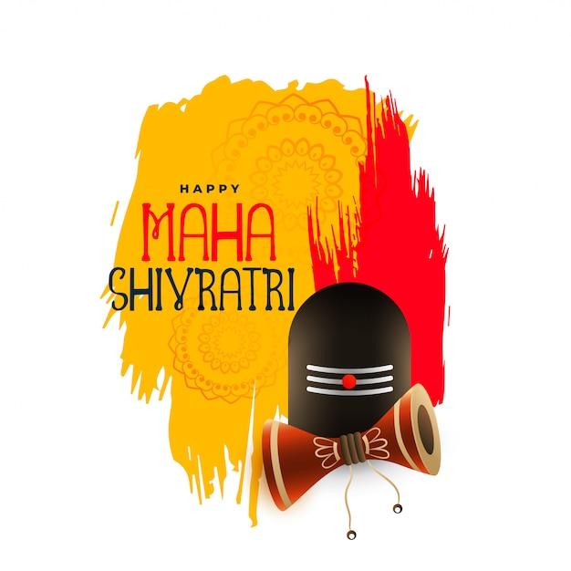 Shivratri-festivalgroet met shivling en damroo Gratis Vector