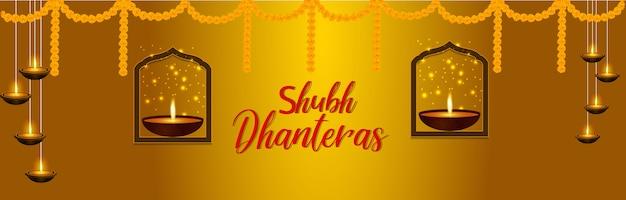 Shubh dhanteras koptekst op gele achtergrond. Premium Vector