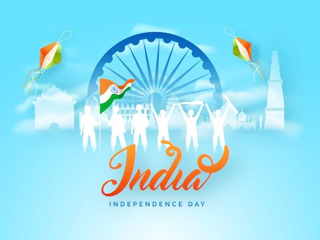 Silhouet van soldaten vieren happy indian independence day Premium Vector