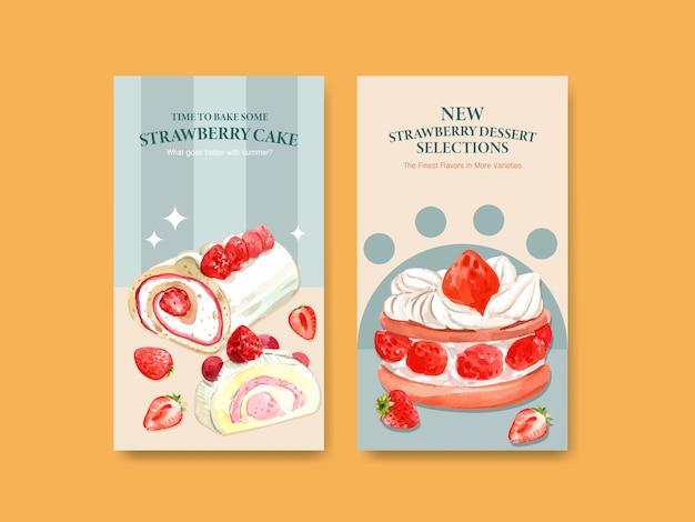 Sjabloon met aardbeienbakselontwerp voor sociale media, online community, internet en reclame voor aquarelillustratie Gratis Vector