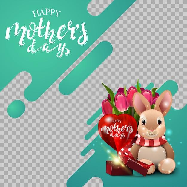 Sjabloon moederdag achtergrond met neon lijnen Premium Vector