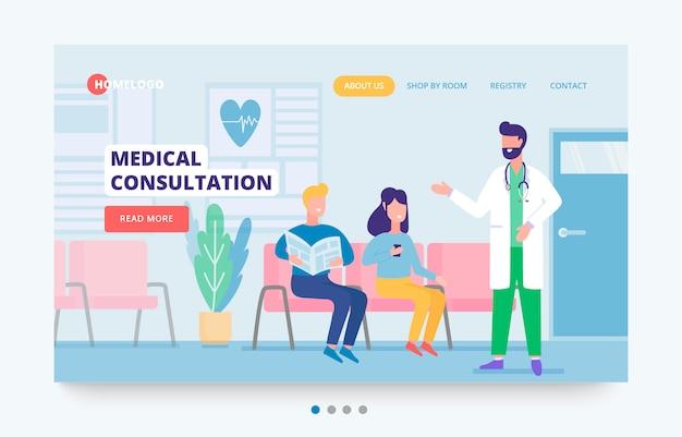 Sjabloon voor medische concept spandoek. website header ziekenhuisdiensten. illustratie van medische zorg met karakters van arts, patiënten in een ziekenhuisontvangst. kan gebruiken voor kliniekachtergronden. Premium Vector