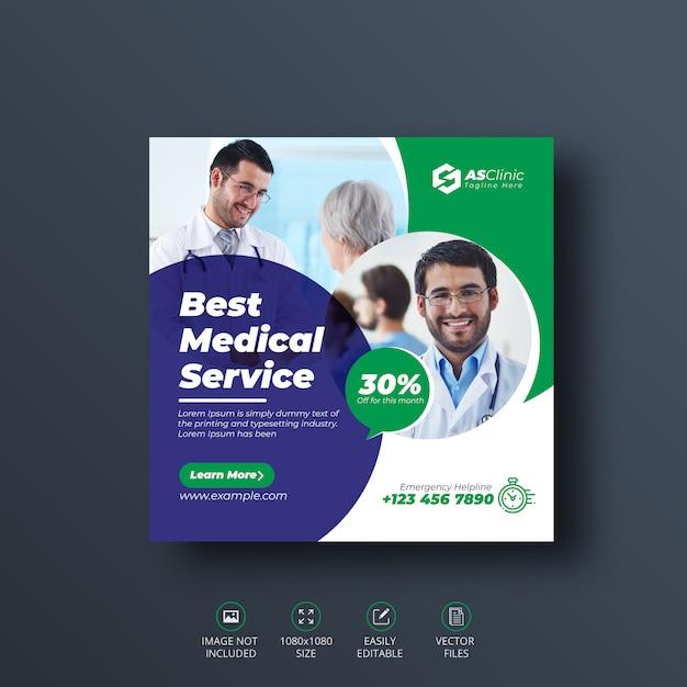 Sjabloon voor medische sociale media vierkante banner Premium Vector