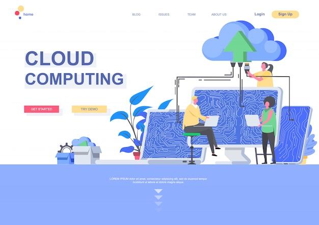 Sjabloon voor platte landingspagina's voor cloud computing. big data-verwerking en cloudopslagtechnologie, it-specialist werksituatie. webpagina met personages. hosting platform illustratie. Premium Vector