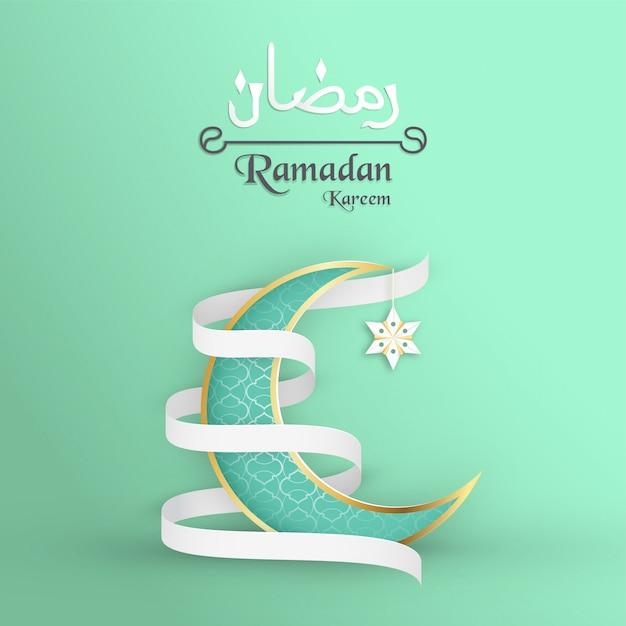 Sjabloon voor ramadan kareem met groene en gouden kleur. Premium Vector