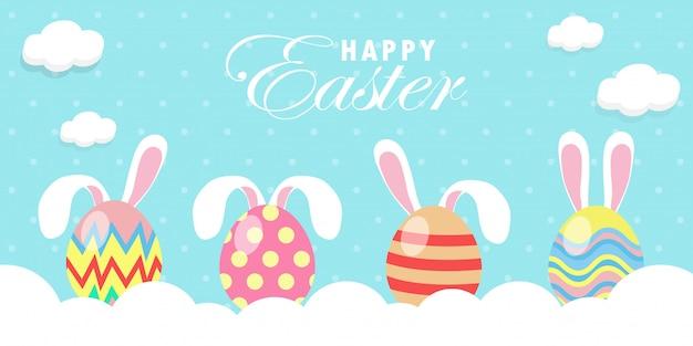 Sjabloon voor spandoek konijn bunny easter Premium Vector