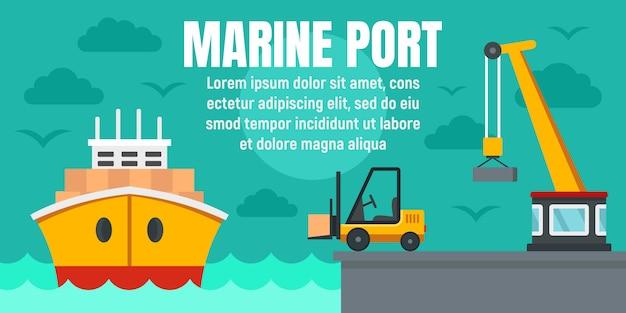 Sjabloon voor spandoek mariene haven vrachtschip concept, vlakke stijl Premium Vector