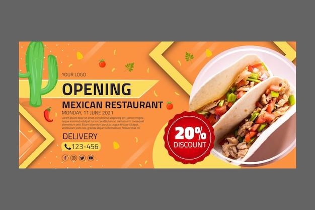 Sjabloon voor spandoek mexicaans eten Gratis Vector