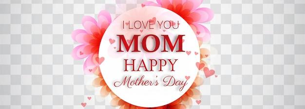 Sjabloon voor spandoek van de dag van de mooie moederdag Gratis Vector