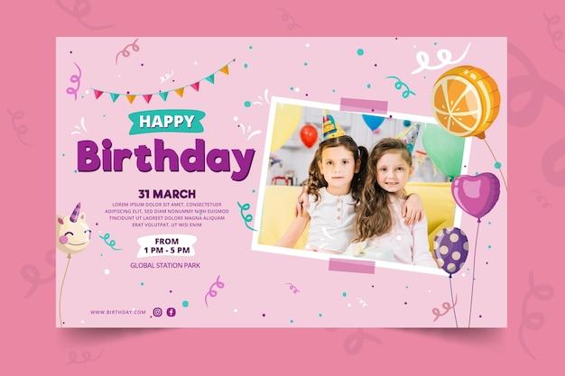 Sjabloon voor spandoek van de verjaardag van kinderen Gratis Vector