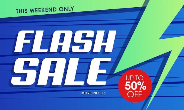 Sjabloon voor spandoek van flash-verkoop Premium Vector