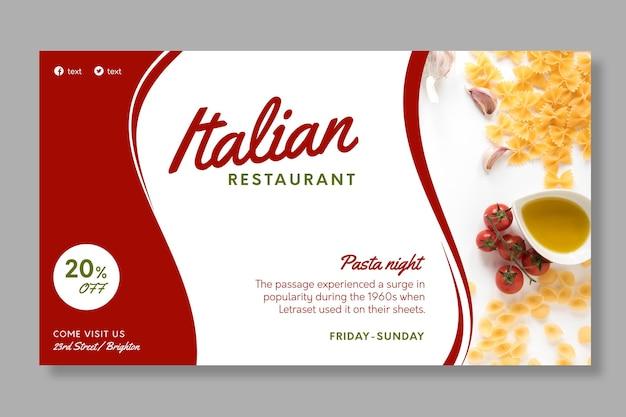 Sjabloon voor spandoek van italiaans eten Gratis Vector