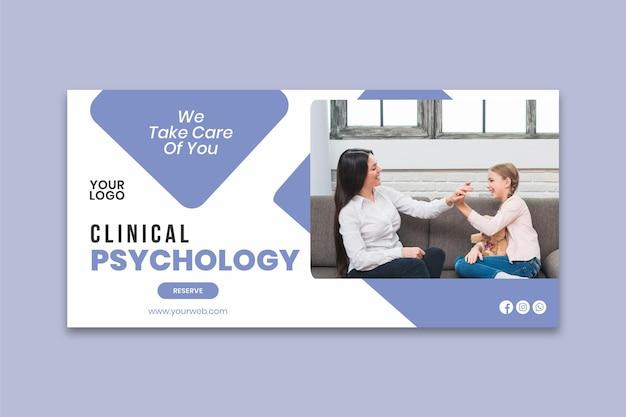 Sjabloon voor spandoek van klinische psychologie Gratis Vector
