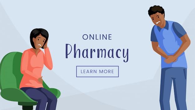 Sjabloon voor spandoek van online apotheekweb. internet-drogisterij, moderne gezondheidszorgdiensten die afficheconcept adverteren. mensen met hoofdpijn en buikpijn vlakke afbeelding met typografie Premium Vector